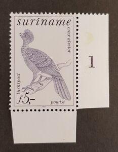Suriname Bird SG946 MNH