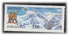 Edmund Hillary with Tenzing Norgay Mount Everest Nepal-China Border  Nature MNH