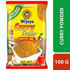 Sri Lankan Premium Quality 100% Natural Fresh Curry Powder