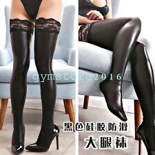Adult Black Faux Leather Thigh-high Stocking Stage Dance Club Wet Look Gift