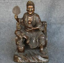 "12"" Chinese Buddhism Pure Bronze Ji Gong Mad Monk Buddha Arhat Hold Fan Statue"
