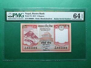"2017 NEPAL 5 RUPEES P#76 S/N. ""990099 RADAR "" PMG 64 EPQ CHOICE UNC"
