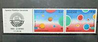 FRANCOBOLLI FRANCIA 1982 PHILEXFRANCE EVENTI NUOVO MNH** (C.B)