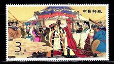 SELLOS CHINA 1994 BODA REAL PROCEDENTE HB 65 1v.