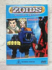 "ZOIDS - DVD "" Chaotic Century "" VOLUME 1.2 - Region 4 Australia"