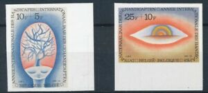 [5372] Belgium 1981 disabled year set VF imperforated. Verso with number