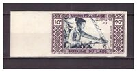 s20466 LAO LAOS MNH 1952 Definitives 0,90 1v MICHEL 2a AM  IMPERFORATED