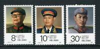 China PRC Scott #2088-2090 MNH Ye Jianying Vice Chairman J.138 CV$6+ ISH-1