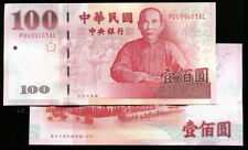 Taiwan new 100 Yuan 2011 commemorate 100 yesr's UNC