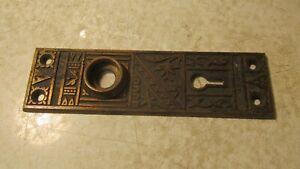 Antique Cast Brass Eastlake Door Plate No. 40