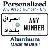 Iraq Any Number City Name Personalized Novelty Auto Car License Plate