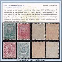 1910 Italia Regno Garibaldi n. 87/90 Serie completa Certificato Nuovi Integri **