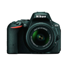 NIKON D5500 18-55MM VR II KIT -  Urbangiz