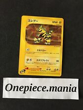 Pokemon Card ELECTABUZZ Japanese 1st Edition 038/128