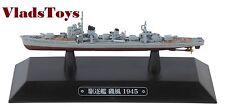 Eaglemoss 1:1100 Ijn destroyer Isokaze - 1945 #65 Emgc65