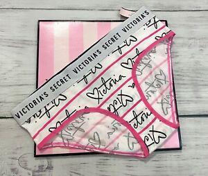 Victoria's Secret White Logo-Waist Cotton Hiphugger Panty White Pink Stripe S