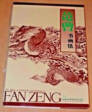 Rare Chinese Album of Calligraphy and Paintings Fan Zeng, Hardcover in Case
