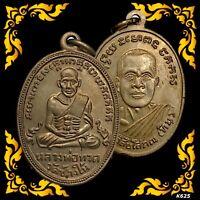 Phra LP.Thuad (Tuad) Tim Talisman Thai Amulet Buddha Pendant Necklace Old K625