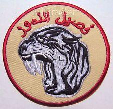 US Army SFG 1st BN 327th Infantry Regiment (Tiger Force) Al Nomoor
