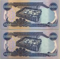 10,000 IRAQI DINAR - (2) 5,000 NOTES - CRISP and UNCIRCULATED!! - AUTHENTIC IQD