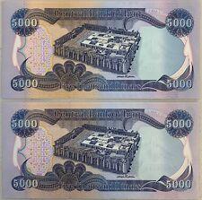 10,000 IRAQI DINAR - (2) 5,000 NOTES - CRISP and UNCIRCULATED!! - AUTHENTIC IQD