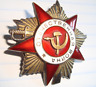 RUSSIAN SOVIET RUSSIA USSR MEDAL PIN BADGE Order of the Patriotic War Very Rare