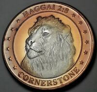 CHOICE UNC CORNERSTONE MINT HAGGAI 2:8 LION SILVER ROUND COLOR BU GEM TONED (DR)