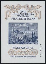 Poland 3476 imperf MNH Ksiaz castle