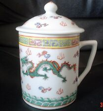 Authentic Chinese Green Dragon Lidded Tankard