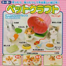 Japanese Pet Craft Kit Origami Paper Kit - Rabbit, Hamster, Cat - Made in Japan