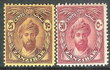 Zanzibar 1926 purple/yellow 25c claret 50c mint SG307/308