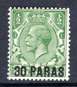 BR LEVANT 1921    SG 41    30 paras   MNH UM