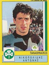 N°287 NIKOPOLIDIS PANATHINAIKOS GREECE PANINI GREEK LEAGUE FOOT 95 STICKER 1995