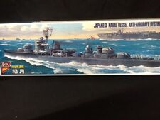 IJN Destroyer HATSUZUKI 1/200 Nichimo Power Model