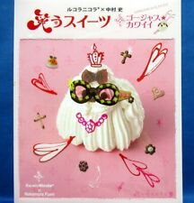 Gorgeous * Kawaii Funny Sweets /Japanese Cooking Recipe Book