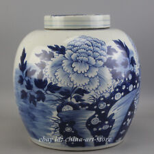 """10.8""""Chinese Blue White Porcelain Tree Peony Flower Tea Caddies Caddy Pot Kettle"""