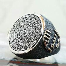 925 Sterling Silver İSLAMİC turkish Esma-ül Hüsna Mens Ring Sz 11 us Free Resize