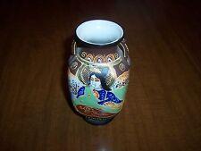 Vintage - Oriental Vase - Multi Colored