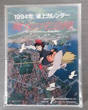 Lot Hayao Miyazaki Laputa Shitajiki Kiki La Petite Sorcière calendrier 1994