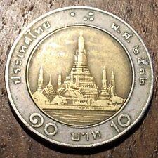 PIECE DE 10 BATHS THAILANDE (347)