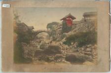 71345 - JAPAN - SET of 2 REAL PICTURE Photos from TOURIST book  NAGASAKI 1800's