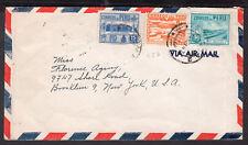 016 Peru To Usa Air Cover 1947 Lima, Brooklin, Ny