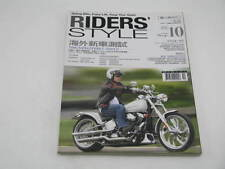 Riders' Style October 2007 Japanese Motorcycle Magazine Japan Bike Oct 07 10