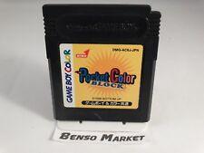 POCKET COLOR BLOCK NINTENDO GAME BOY COLOR GBC NTSC JP JAP GIAPPONESE DMG-AC6J