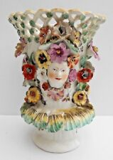 Derby Vase Frill Design Flower Encrusted Reticulated Protruding Faces C1760 No1