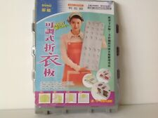 Magic Folder All-Clothes Fast Folder Adjustable Easy Fold Board New Version Gray