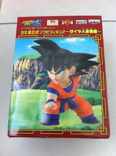 DRAGON BALL Z GOKU SOFT VINYL NUEVO NEW FIGURE