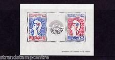 Francia - 1982 Philexfrance (4th Edición) - U/M-SG MS2539