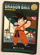 Dragon Ball Visual Adventure 71