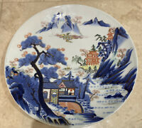 """Japanese Arita Yaki Charger Plate, 24kt Gold 12 3/4"""" Blue Mountains Vintage"""